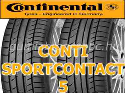 CONTINENTAL ContiSportContact 5 - nyárigumi